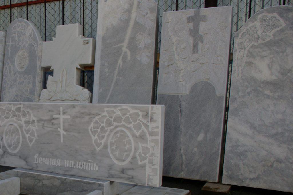 Памятники в Донецке