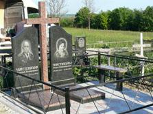 Двойной памятник на могилу гранит