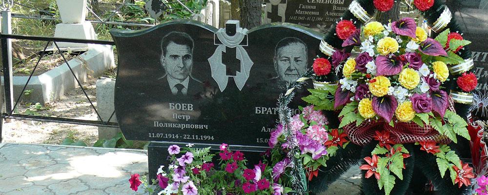 Фигурные памятники Донецк