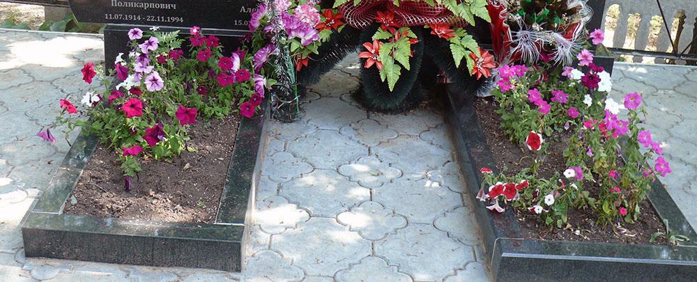 Цветник на могилу в Донецке